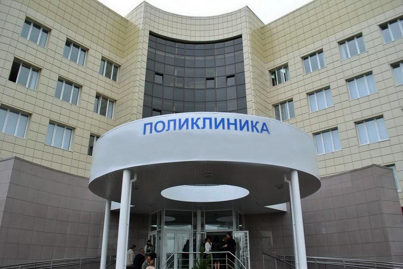 103 больница детская