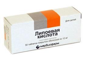 Турбослим альфа-липоевая кислота и l-карнитин, таблетки, 20 шт.