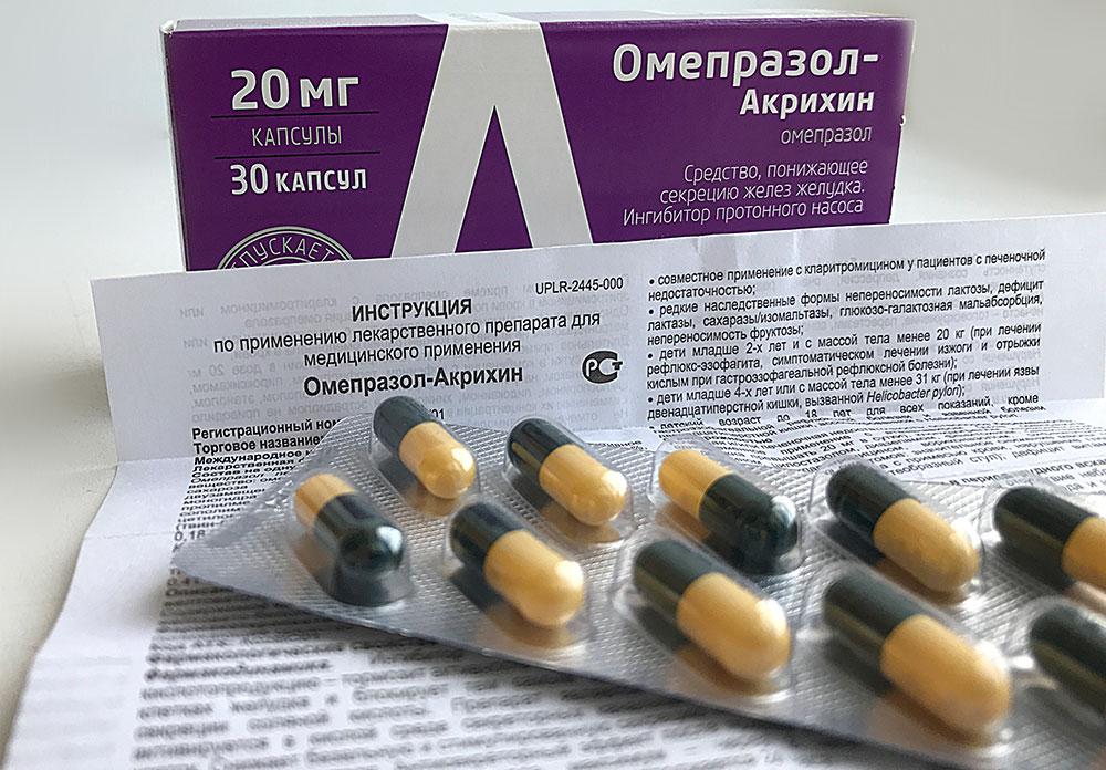 Купить омепразол-акрихин 20мг. №30 капс. В интернет аптеке.