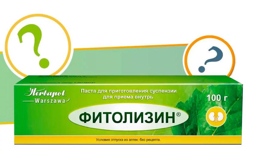 Фитолизин: состав, лечение цистита и пиелонефрита, противопоказания