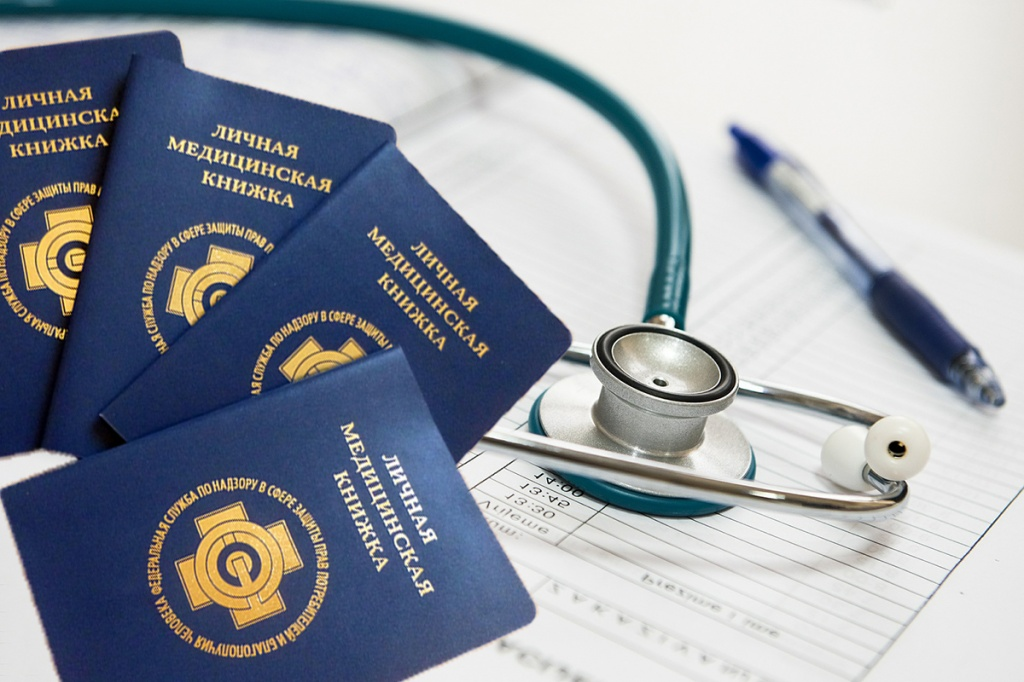 Какие штрафы и наказания предусмотрены при работе без медицинской книжки?