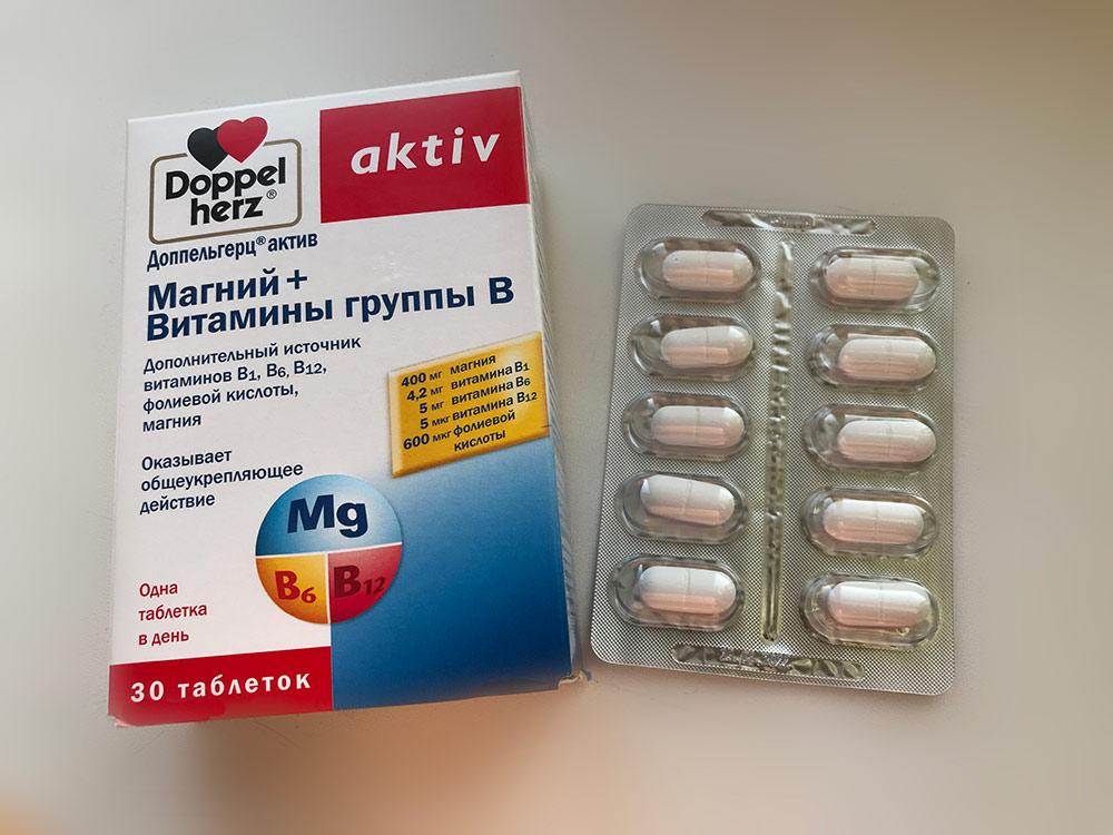Необходимость магния (Mg) при беременности